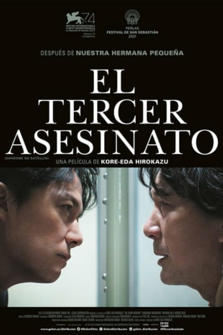 "Poster for the movie ""El tercer asesinato"""