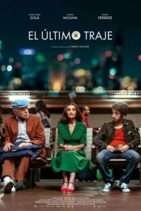 "Poster for the movie ""El último traje"""