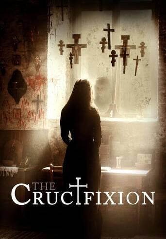 """Poster for the movie """"The Crucifixion"""""""