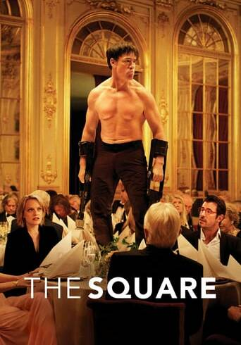 "Poster for the movie ""The Square"""