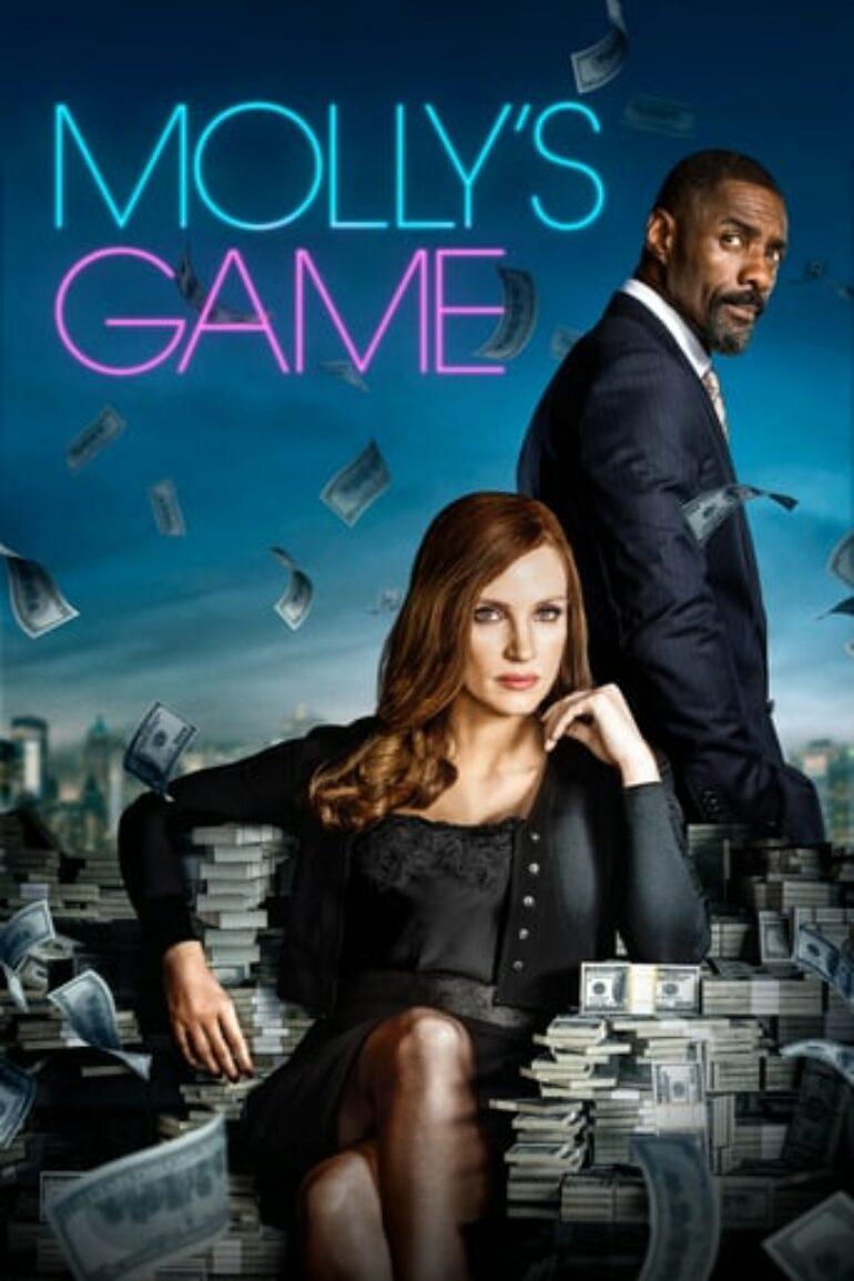 "Poster for the movie ""Molly's Game"""