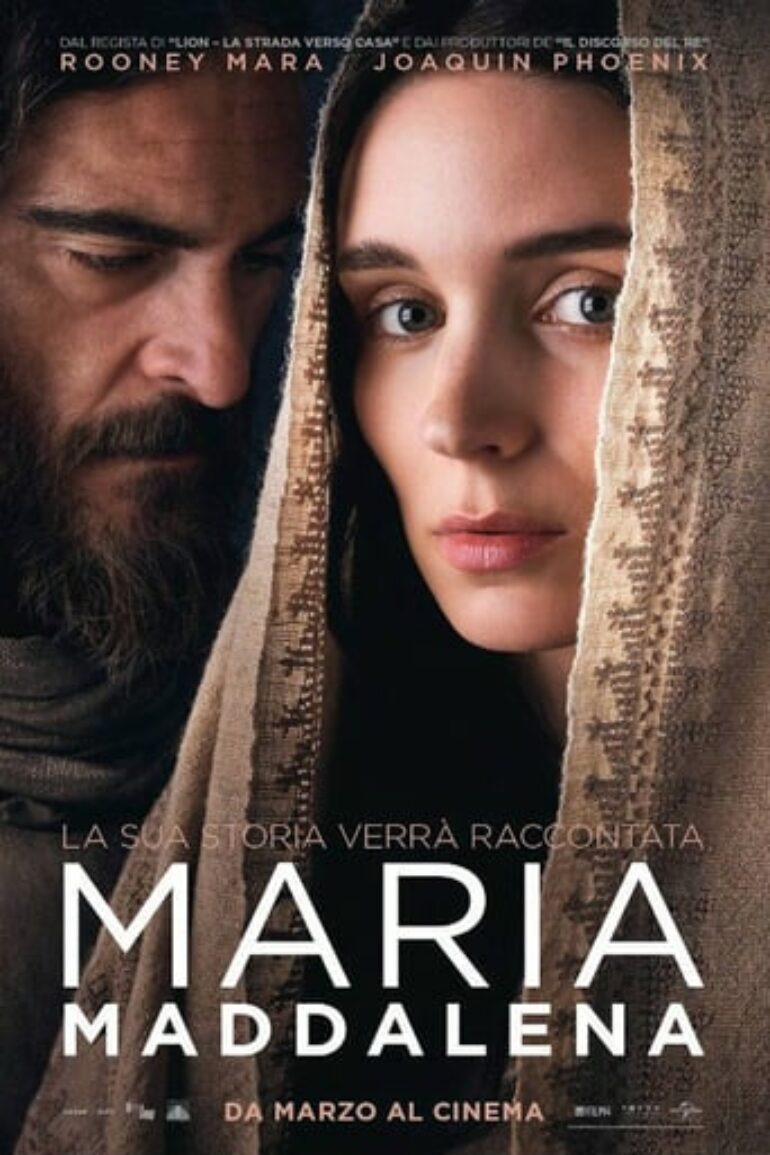 """Poster for the movie """"María Magdalena"""""""