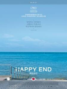 "Poster for the movie ""Happy End"""