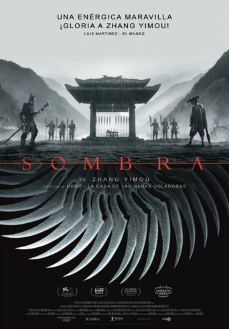 "Poster for the movie ""Sombra"""