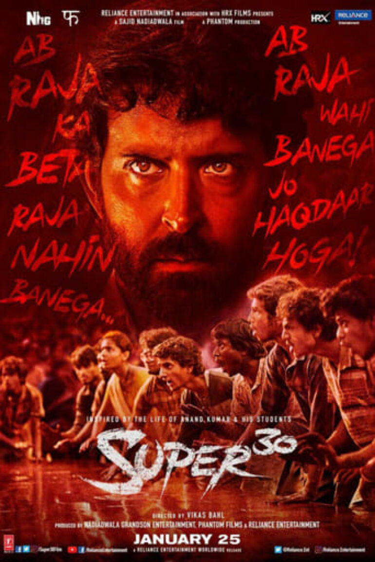 "Poster for the movie ""Super 30"""